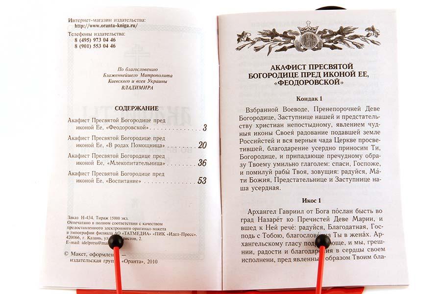 rekomendatsii-gospozhi-po-vospitaniyu-raba-zhestkoe-russkoe-porno-vzhopu-i-v-rot