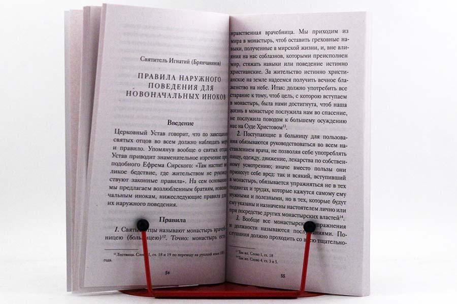 buy Теоретическая физика. В 10 томах. Том 09. Статистическая физика. Часть