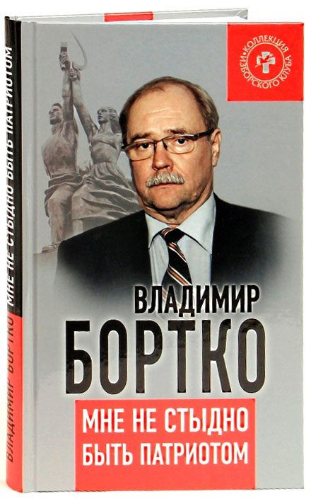 Byt Russkim