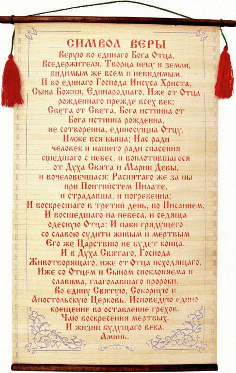 Символ веры на открытке, майнкрафтом картинки новогодняя