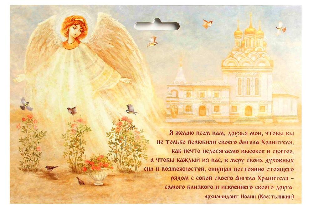 термотрансферные поздравления с днем ангела батюшке симеону извлекли пользу