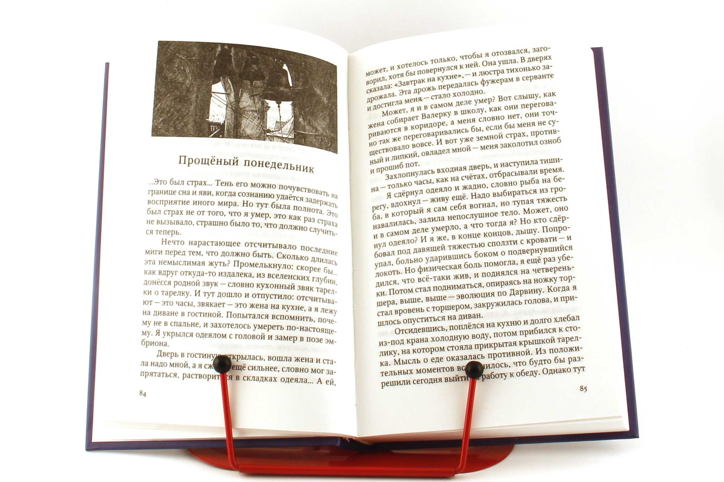 александр никифоров сибирский писатель книги