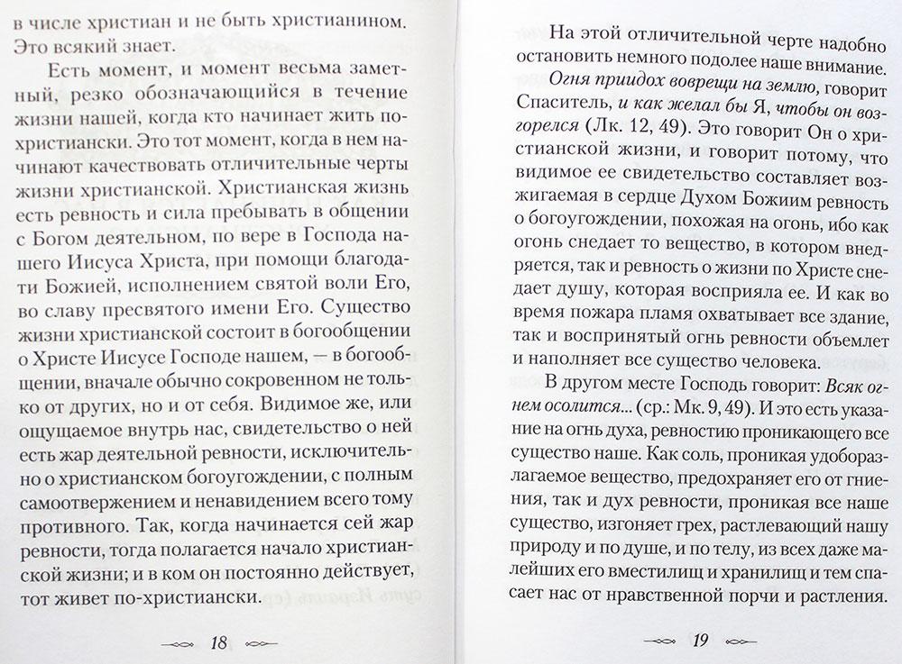 pdf Введение