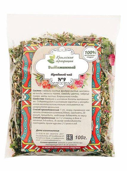 какой питание витамин чай трава неработ секс от газировка