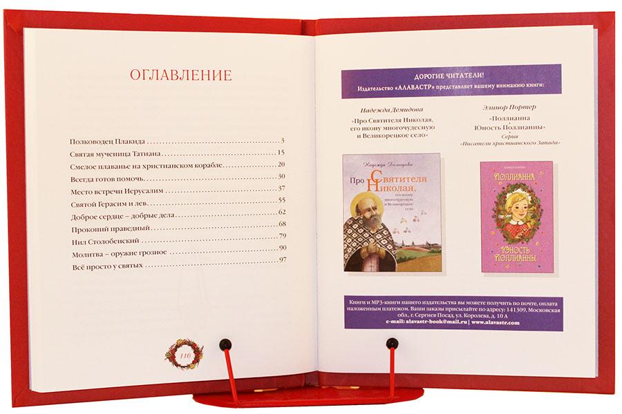 Сухинина наталья евгеньевна книги скачать бесплатно