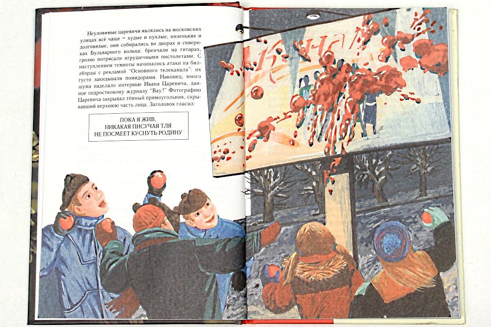 Никос зервас книги скачать