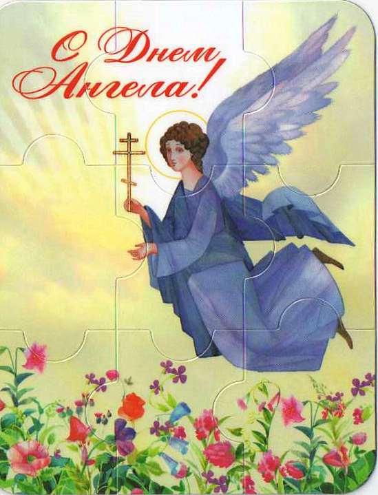 Картинки поздравления с днем вера надежда любовь 9