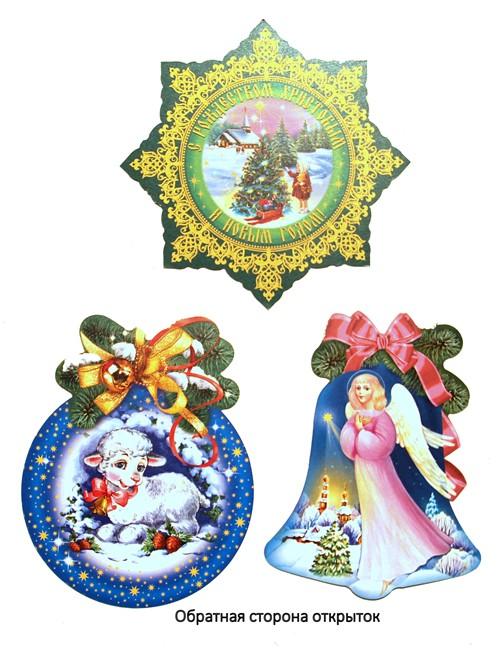 Открытка с ангелом к рождеству своими руками