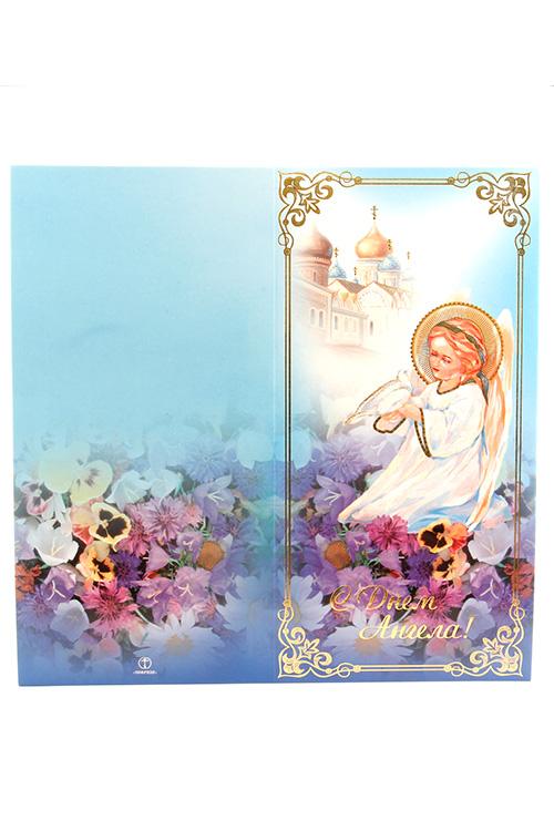 С днём ангела православные открытки с 1