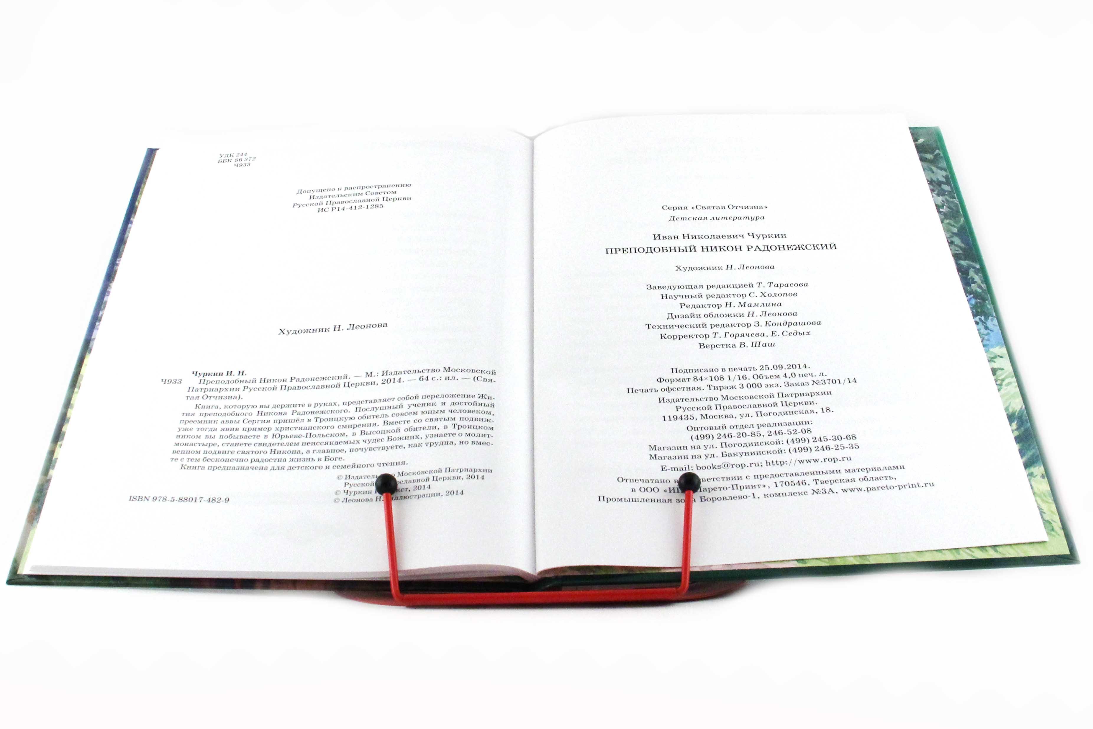 школе московские издательства печать и реализация книг быстро