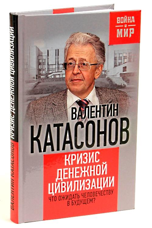 Книга катасов проектное финансирование