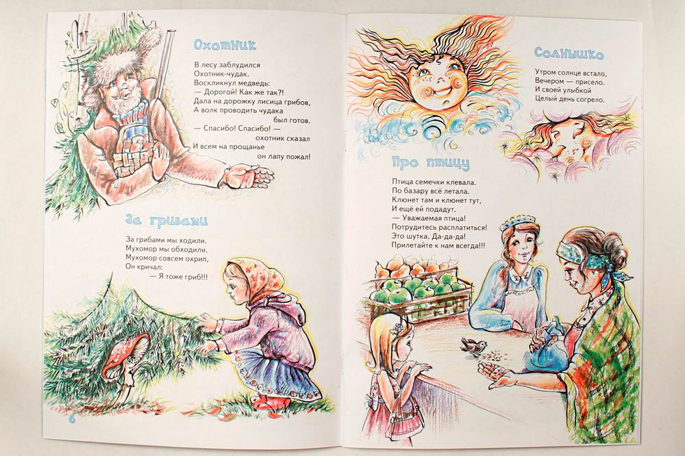 Книга холодильное зайцев