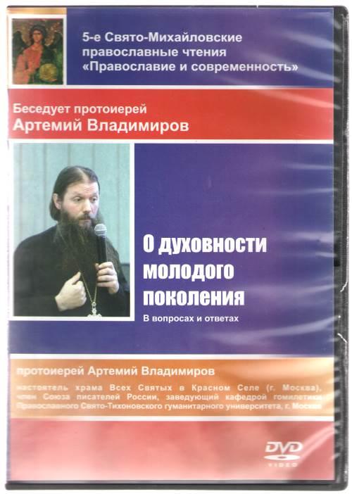 Артемий троицкий, журналист : постскриптум к программе особое мнение от 2 февраля