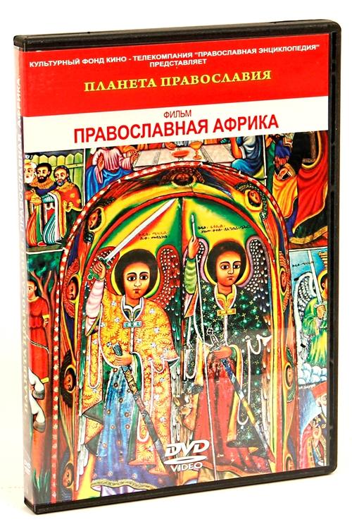 Планета Православия Торрент