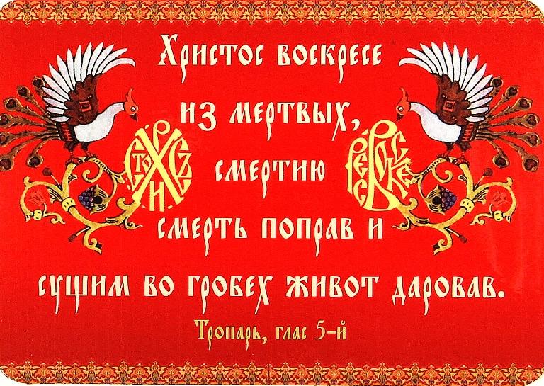 http://zyorna.ru/userfiles/image/12138.jpg